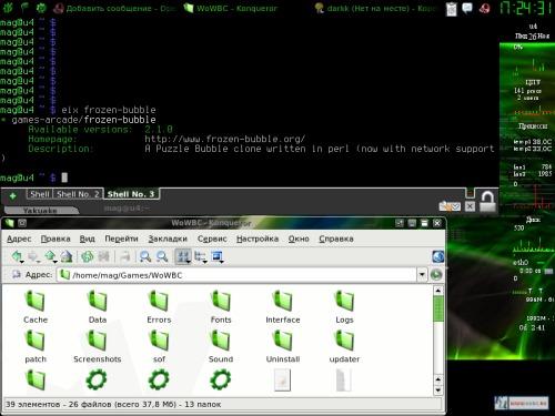 Свеже установленое Gentoo + KDE + зеленоватый стиль