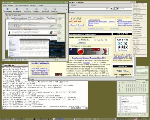 Lenny Live USB (Openbox) - полет нормальный... v.2