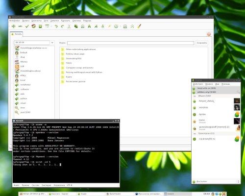 Openbox, FBPanel, NoteFinder