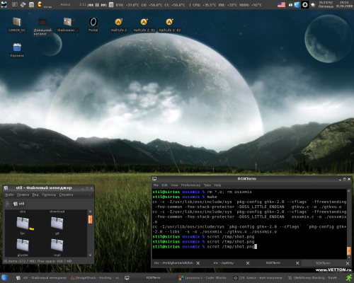 Xfce + MurrineShadow