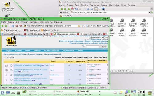 свеже установленный ALT Linux 4.1