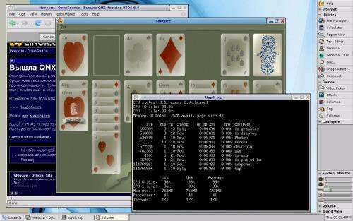 Свежий QNX 6.4.0