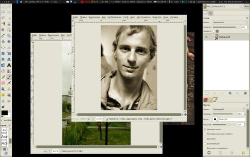В ожидании GIMP 2.6