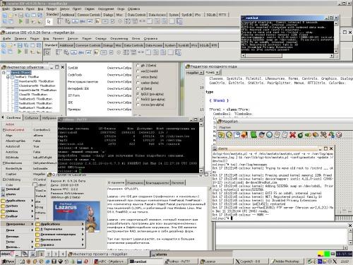 Комбайн: windows 2000 + colinux + CygwinX, Lazarus
