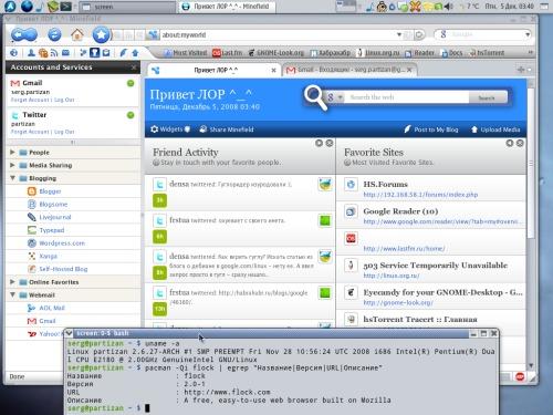Социальный браузер