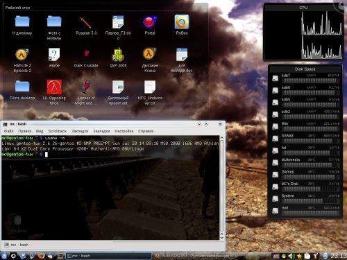 KDE 4.2 beta 2