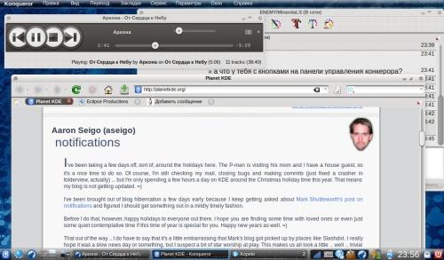KDE4.2. Всё на том же eee.