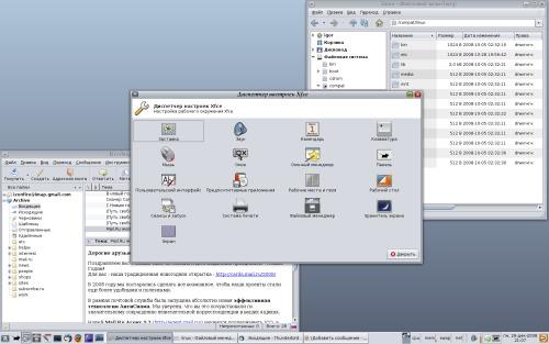 FreeBSD: Nimbus Theme в Xfce
