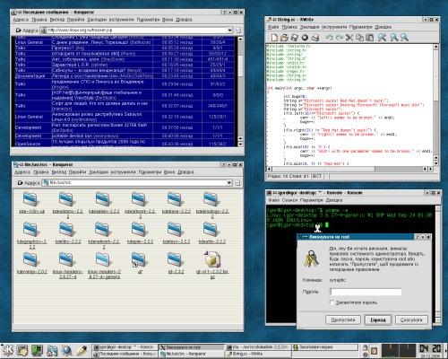 Ubuntu 8.10 + KDE 2