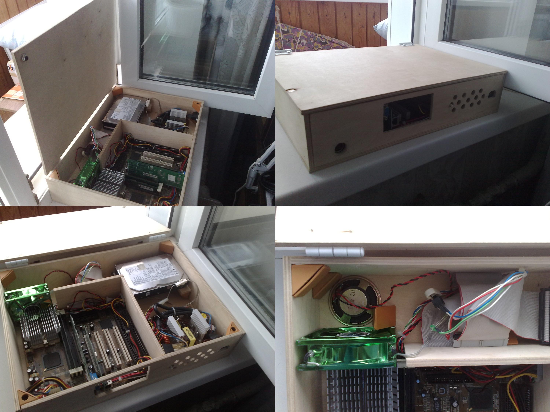 Ноутбук в самодельном корпусе