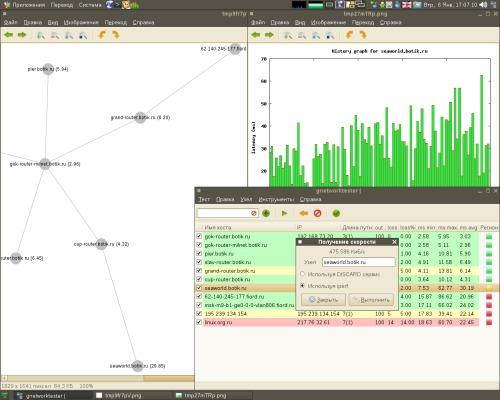 gnetworktester 0.8