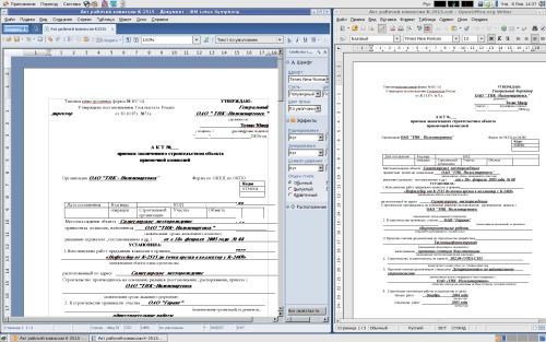 Lotus Symphony & OpenOffice 3.0