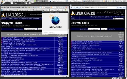 Chromium vs Minefield 3.6a1pre