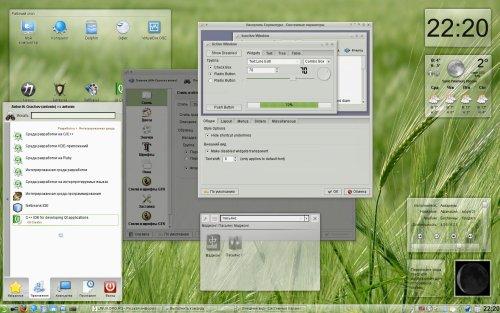 В KDE 4.3 обещают новую тему AIR
