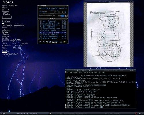 flux в догонку KDE_D(efault)