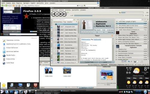 KDE 4.2.70 Gentoo