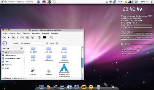 arch +gnome + mac