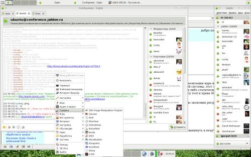 Slackware + Xfce + Gajim