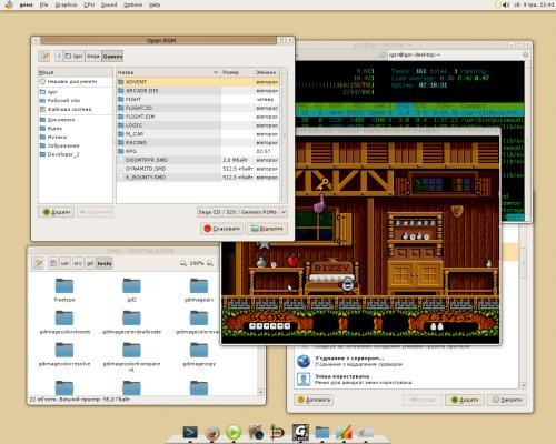 Ubuntu 9.04 - не рабочая обстановка