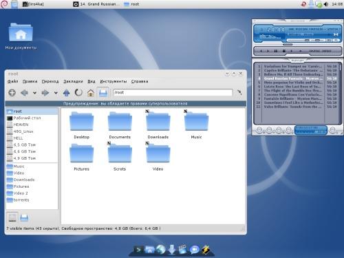 PekWM+Lxpanel+Wbar  on Debian Lenny