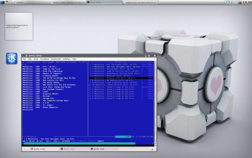 Приятный KDE 4
