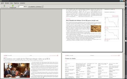 Верстка газеты в LaTeX