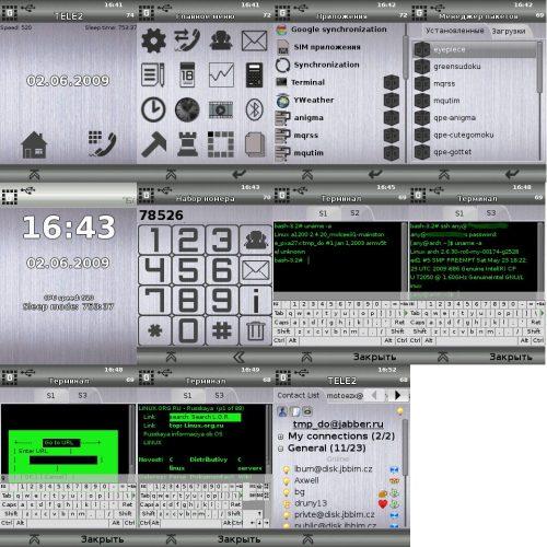 Мобильный линукс