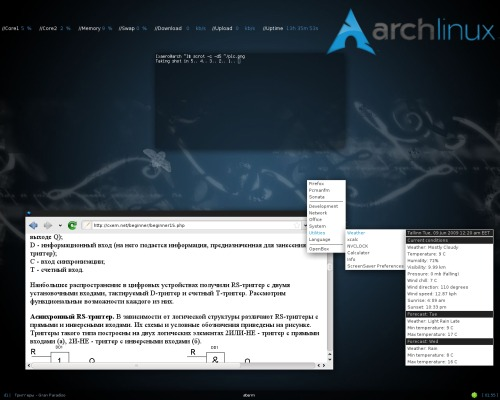 Arch + Openbox