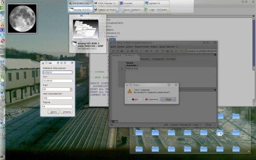 Осваиваюсь в KDE