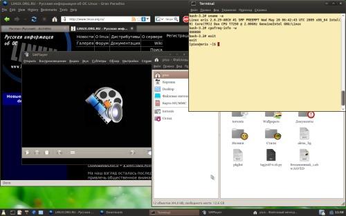 В продолжение Arch-ей, мой XFCE 4.6