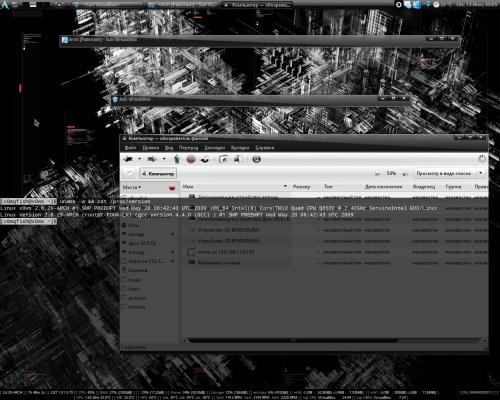Arch Linux (они заполонили)