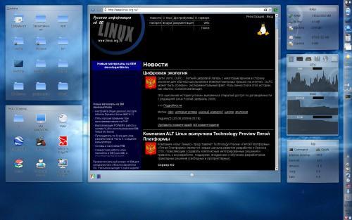 KDE 4 - Работа с плазмоидами