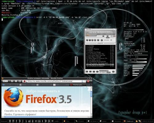 Выпас Firefox в сумрачном Openbox