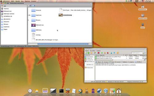 Жизнь в Linux в стиле Mac