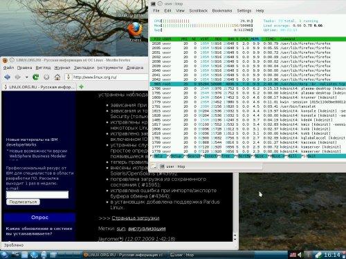 KDE - очень экономное DE