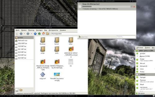 Flux on Debian Squeeze