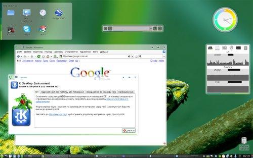 Лето, единение с природой, KDE 4.3