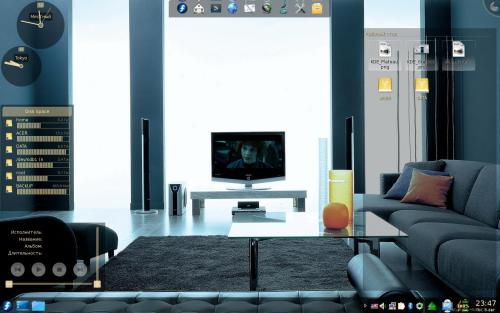 KDE4. Plateau. Graphite. --> High-tech style