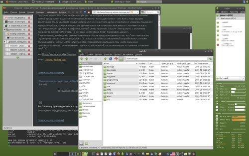 XFCE 4.6. Римейк.