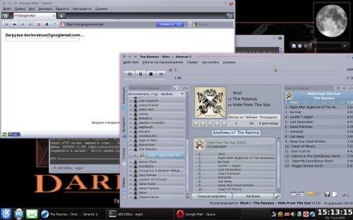 Slackware 12.34567890