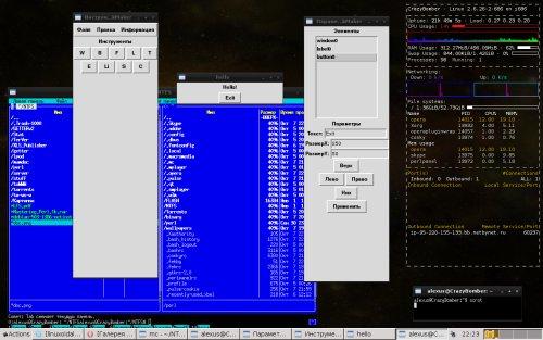Моё новое обиталище Debian+openbox+perlpanel