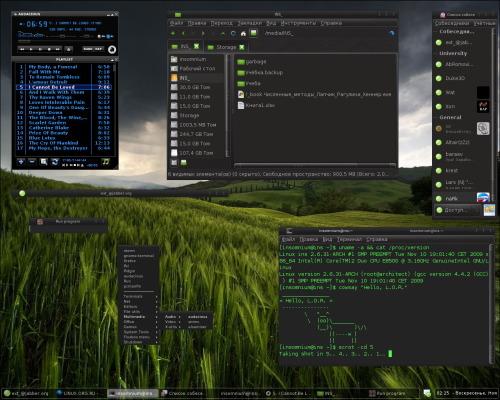 ArchLinux и ope^Wfluxbox.