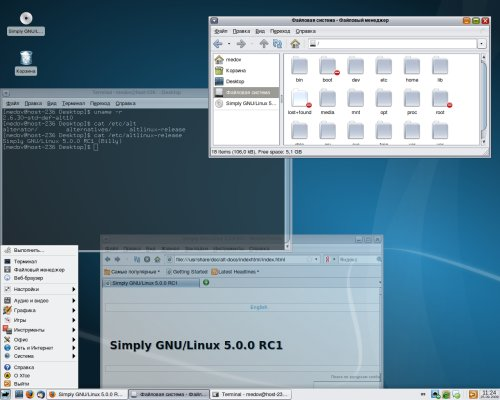 Simply Linux RC1