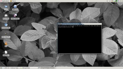 [тенденция]Debian, останавливающий время
