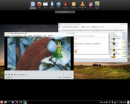 KDE 4.3.80 (4.4 Beta1)