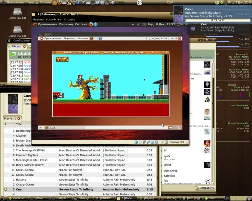 Note: since we have set dosbox to open in fullscreen you may consider the alt+enter