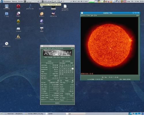 Физика Солнца