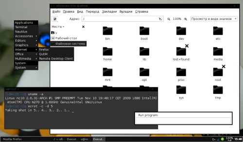 Arch, Openbox & Samsung NC10.