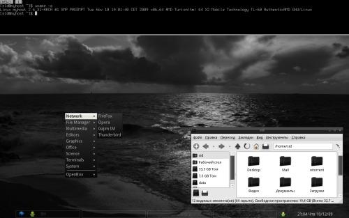 Очередной Archlinux+Openbox ...