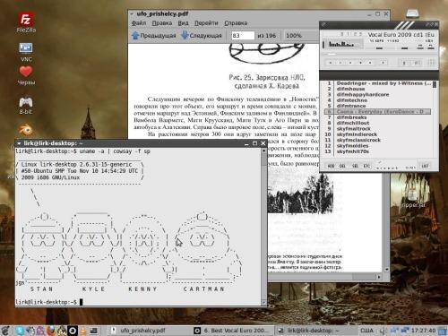 Домашний ubuntu 9.10